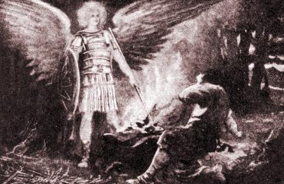Явление ангела Гедеону